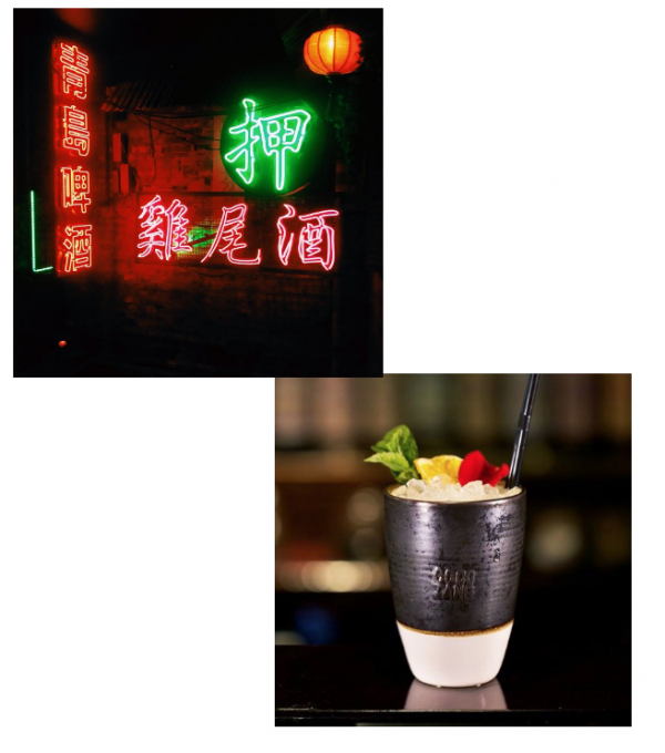 Chinese Neon Lights and Drink
